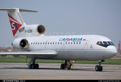 Перелет в Крым  Аэропорты Крыма  Новости Крыма